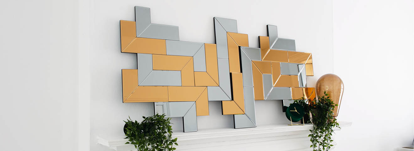 Mirrors Contemporary Wall Mirrors From Dwell